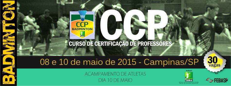 Com acampamentos para atletas Campinas/SP recebe edi��o do CCP em maio