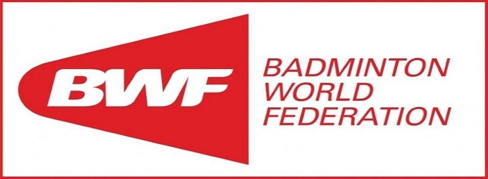 BWF disponibiliza plataforma de cursos on-line